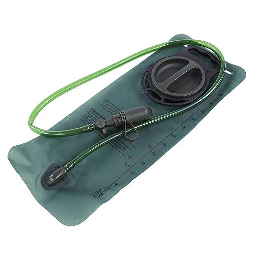 チェス本会議過度の2.5L ハイドレーション 携帯式給水袋 水膀胱 パック 水ポーチ TPU製 ハイドレーションパック ウオーターキャリー 地震用品 災害用品 水分補給 ハイキング 登山 サイクリング