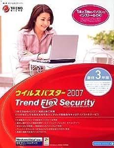 ウイルスバスター2007 トレンド フレックス セキュリティ 優待版 3年