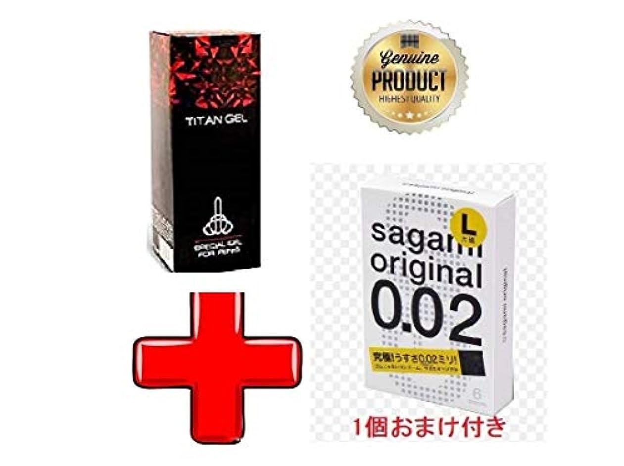 小数パシフィックのタイタンジェル Titan gel 50ml + サガミ オリジナル 0.02 ミリ L-サイズ オマケ付き 日本語説明付き [並行輸入品]