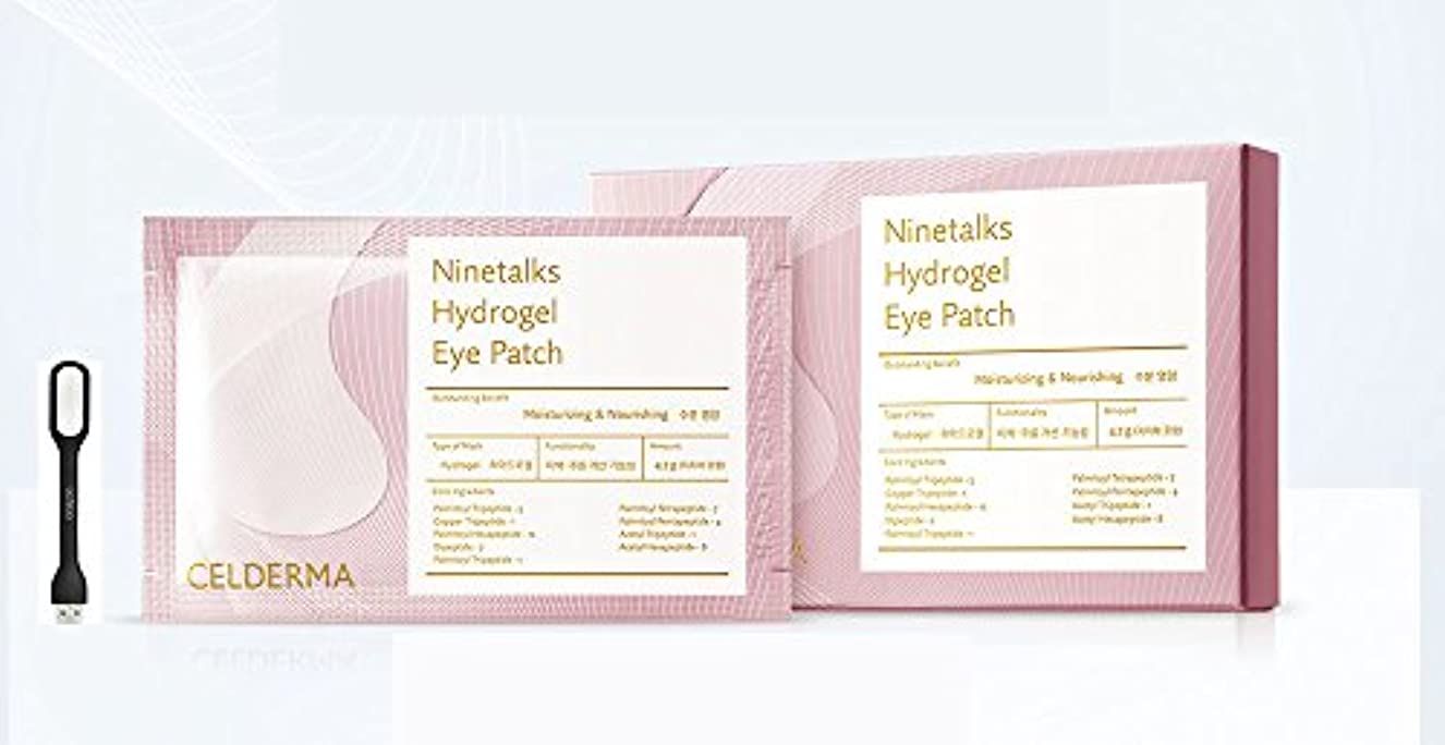 スイ前部すり[CELDERMA] Ninetalks Hydrogel Eye Patch 3box (12 patch) + Ochloo logo tag