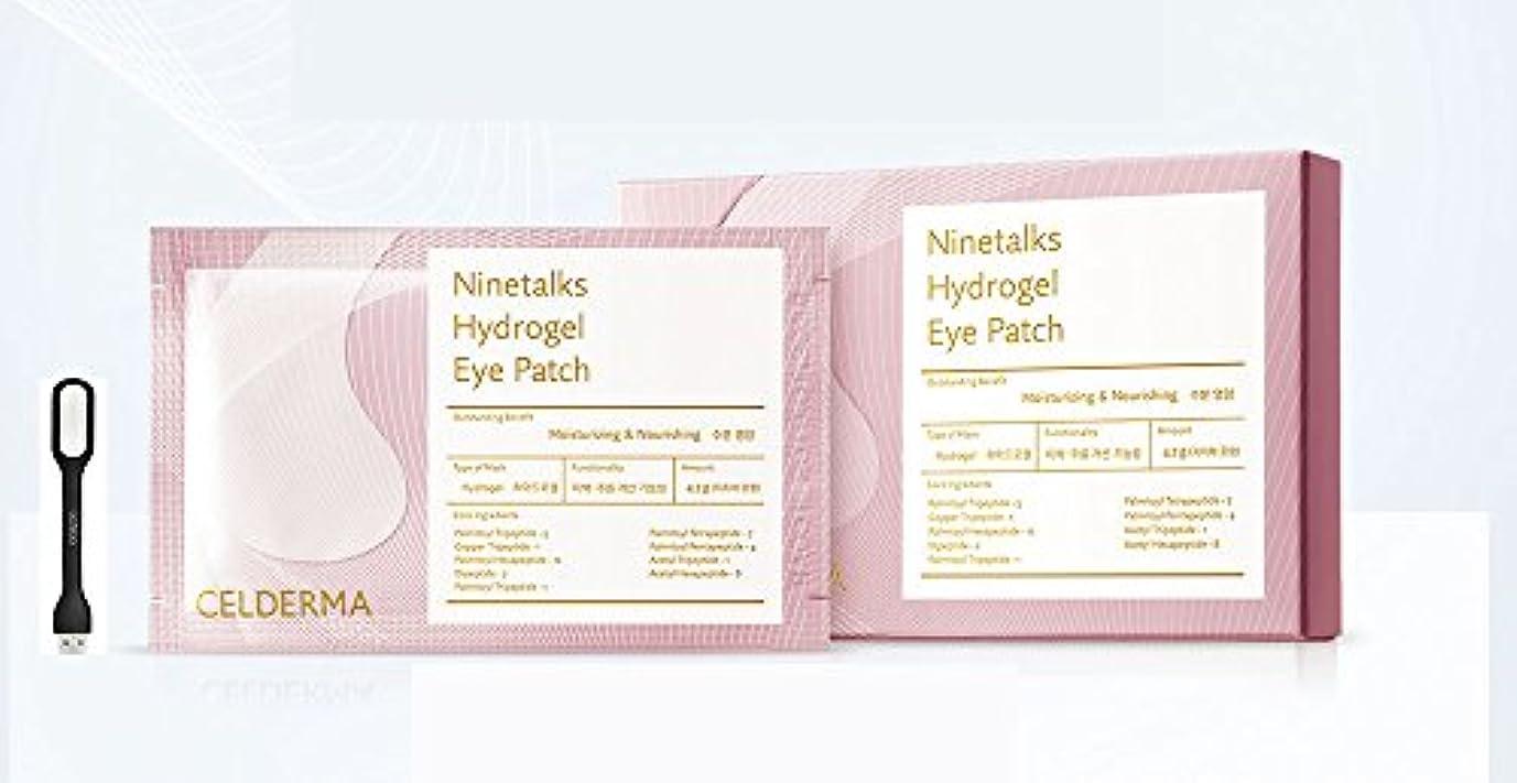脳絶対にモールス信号[CELDERMA] Ninetalks Hydrogel Eye Patch 3box (12 patch) + Ochloo logo tag