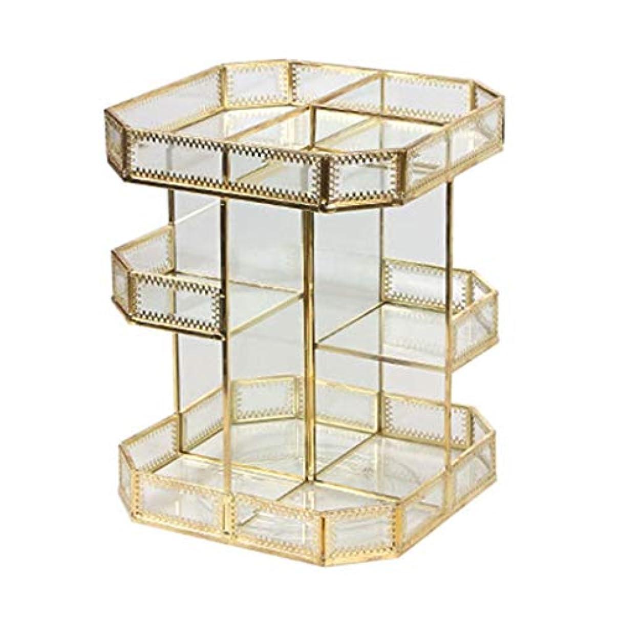 コンピューターゲームをプレイする第五魔術師化粧品収納ボックスガラス回転透明レトロメタルデスクトップドレッシングテーブルスキンケアラック最高の贈り物 (Color : GOLD, Size : 21.7*21.7*28.2CM)