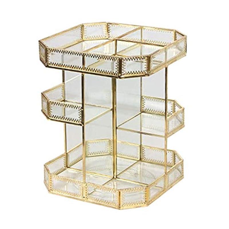 最少ロデオ程度化粧品収納ボックスガラス回転透明レトロメタルデスクトップドレッシングテーブルスキンケアラック最高の贈り物 (Color : GOLD, Size : 21.7*21.7*28.2CM)