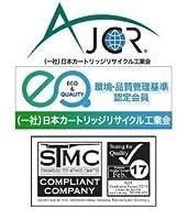 OKI(沖データ) TNR-C4FY2 リサイクルトナー ■イエロー【大容量】