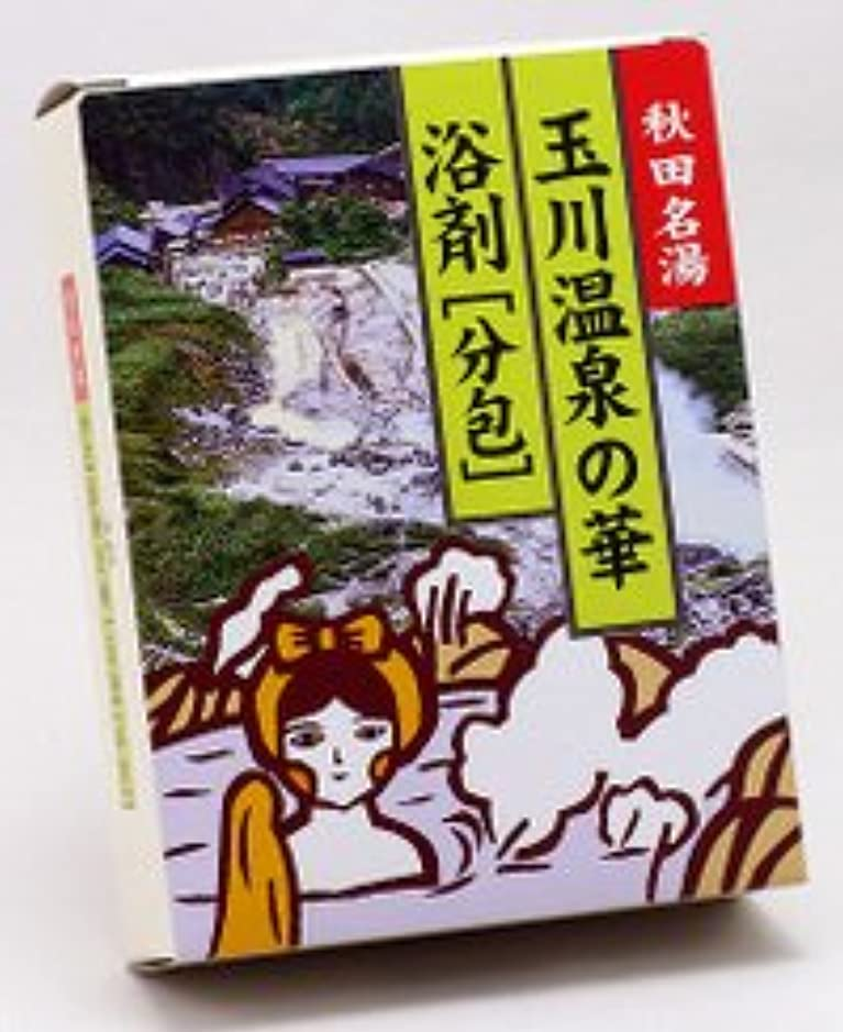 樹木皮肉なレタッチ入浴剤 玉川温泉の華
