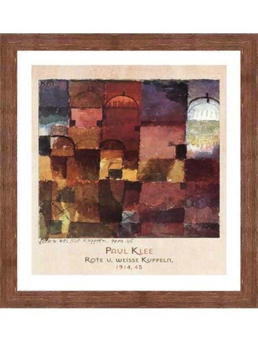 噂大洪水精算Rote U Weisse Kuppeln、1914 by Paul Klee – 24 x 32インチ – アートプリントポスター LE_463633-F10570-24x32