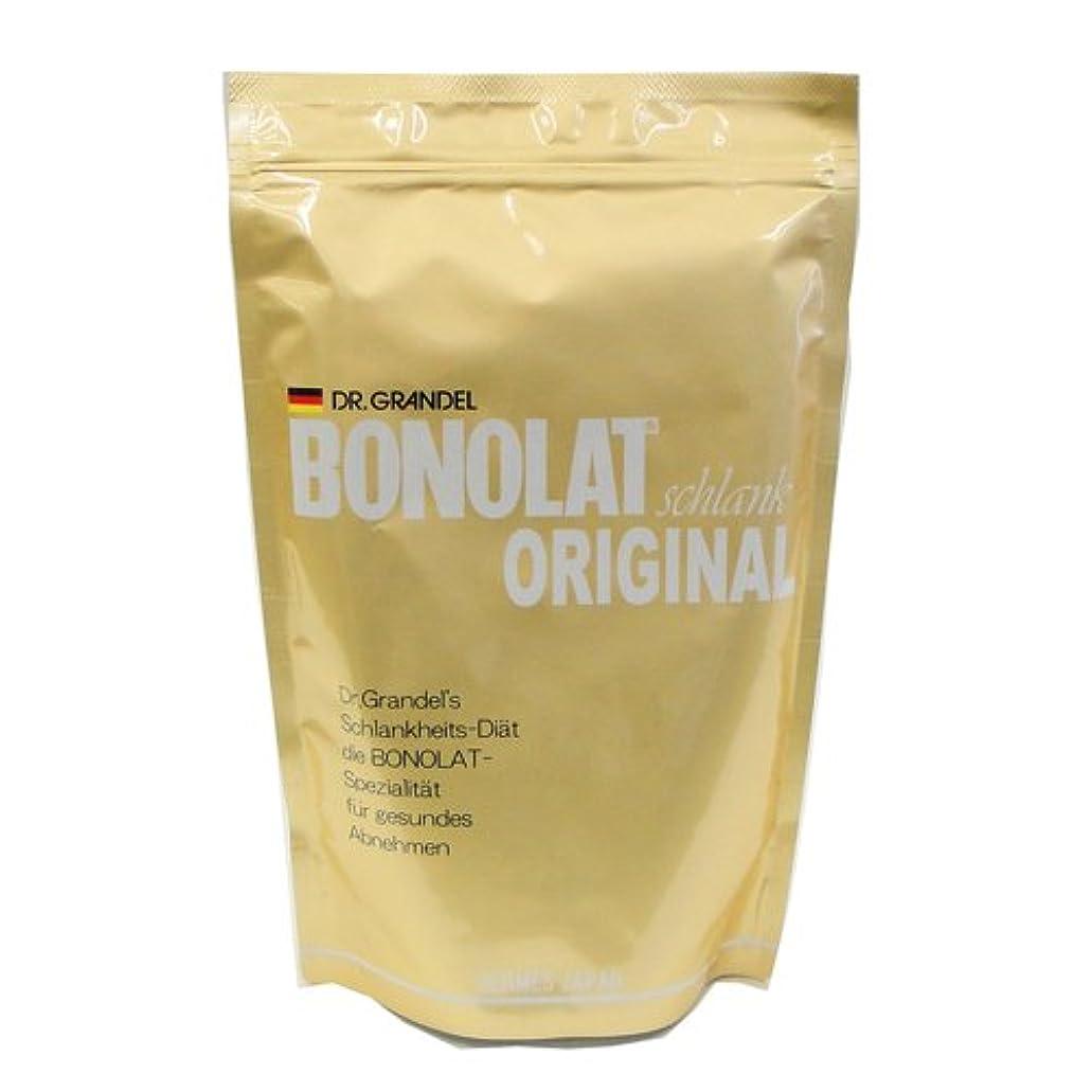 終わり件名グラフィックボノラート 600g(30g×20杯)無添加 乳プロテイン 置き換え シェイク