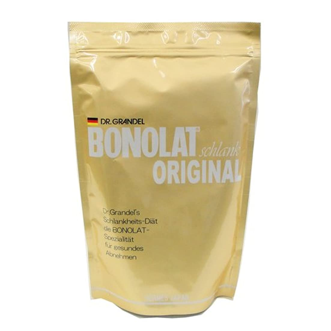 財産軽量徹底的にボノラート 600g(30g×20杯)無添加 乳プロテイン 置き換え シェイク