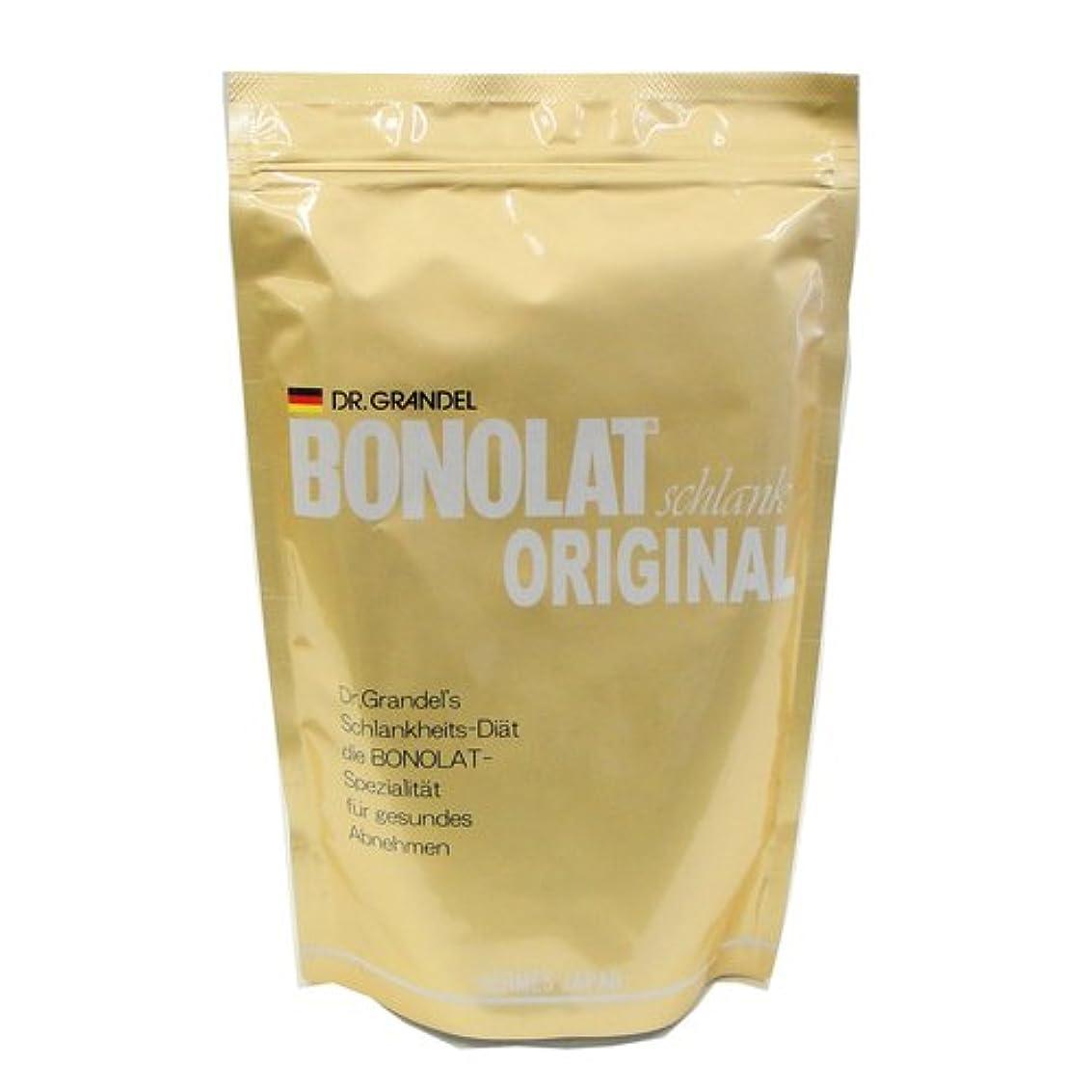 経験的断線絡まるボノラート 600g(30g×20杯)無添加 乳プロテイン 置き換え シェイク