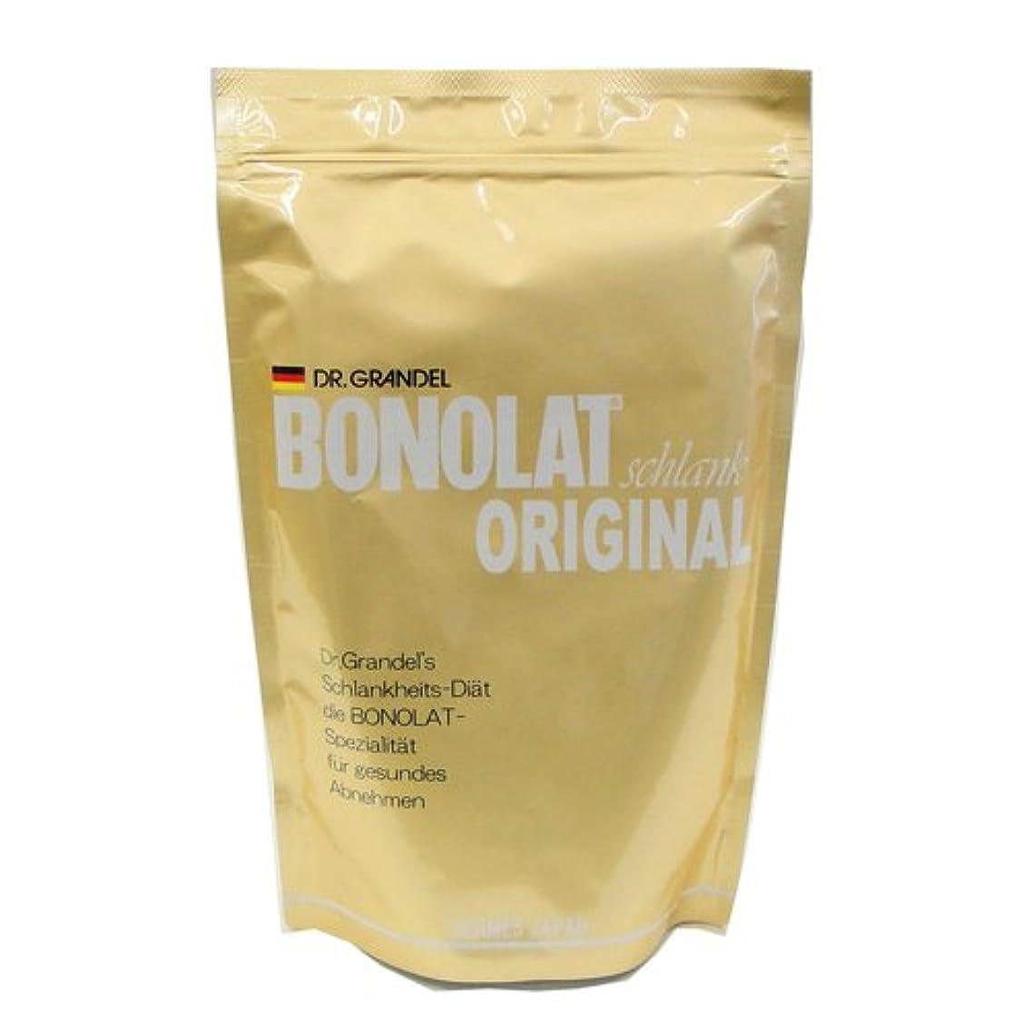 医学サーマル新年ボノラート 600g(30g×20杯)無添加 乳プロテイン 置き換え シェイク