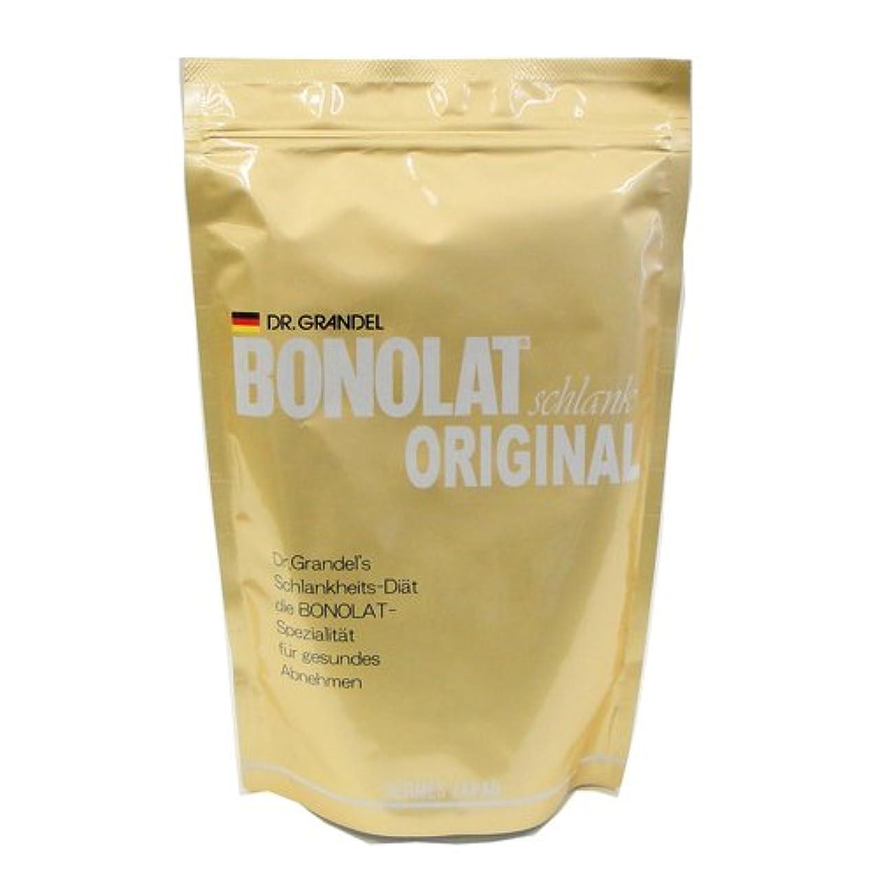 解く罪人事務所ボノラート 600g(30g×20杯)無添加 乳プロテイン 置き換え シェイク