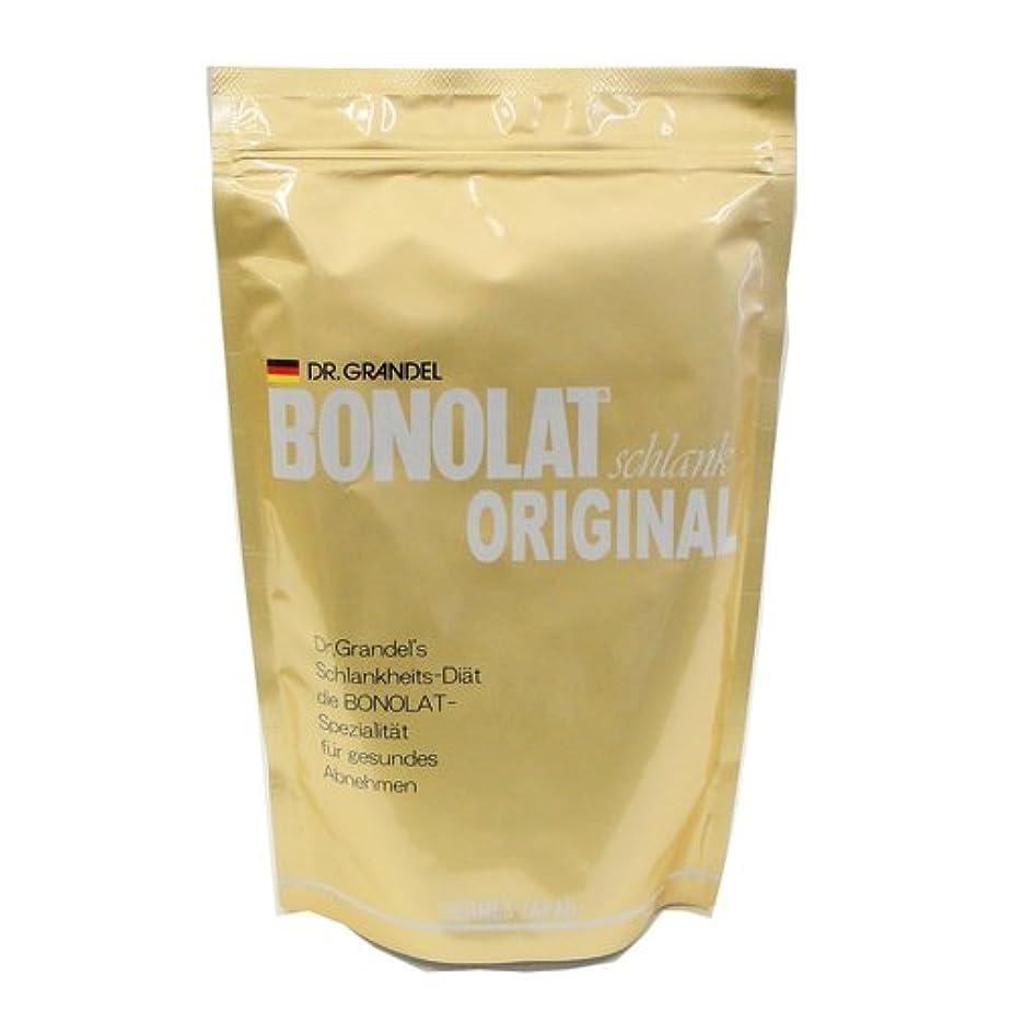 拮抗産地擬人ボノラート 600g(30g×20杯)無添加 乳プロテイン 置き換え シェイク