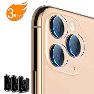 iPhone 11 Pro/iPhone 11 Pro Max カメラフィルム Maxku iPhone 11 Pro iPhone 11 Pro Max レンズ保護ガラスフィルム 超薄 硬度9H 高透過率 指紋防止 飛散防止処理 ガラスフィルム【3枚入り】