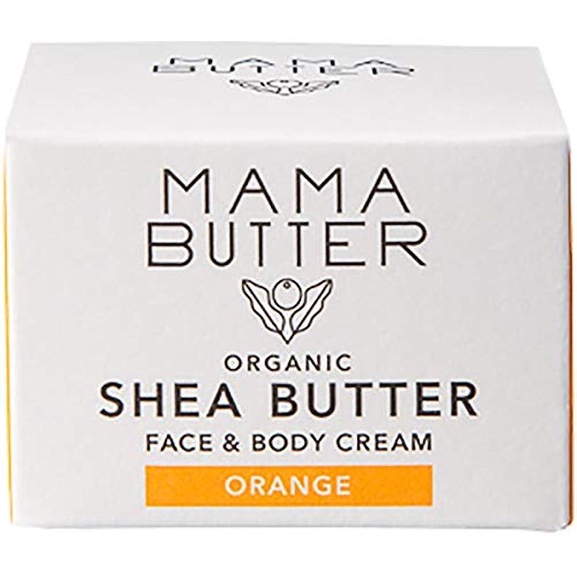 横向き独立した次MAMA BUTTER(ママバター) フェイス&ボディクリーム25g オレンジ