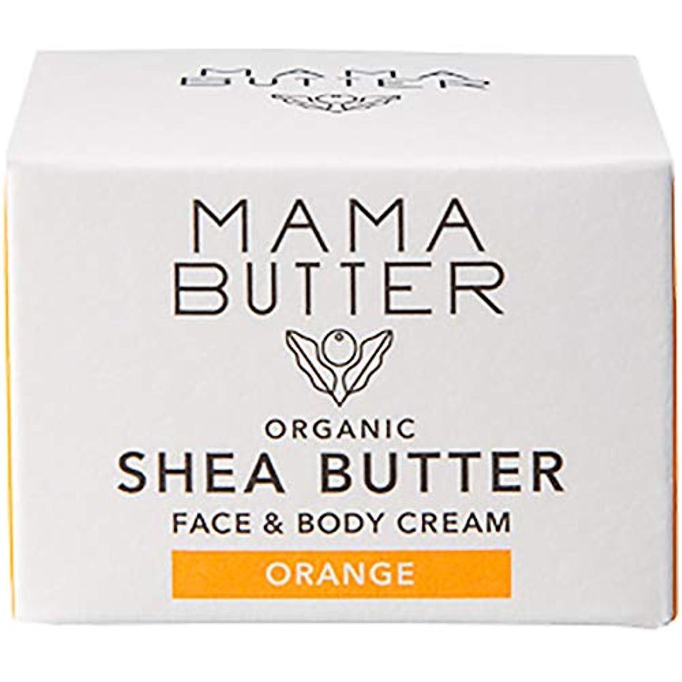 無知睡眠臭いMAMA BUTTER(ママバター) フェイス&ボディクリーム25g オレンジ
