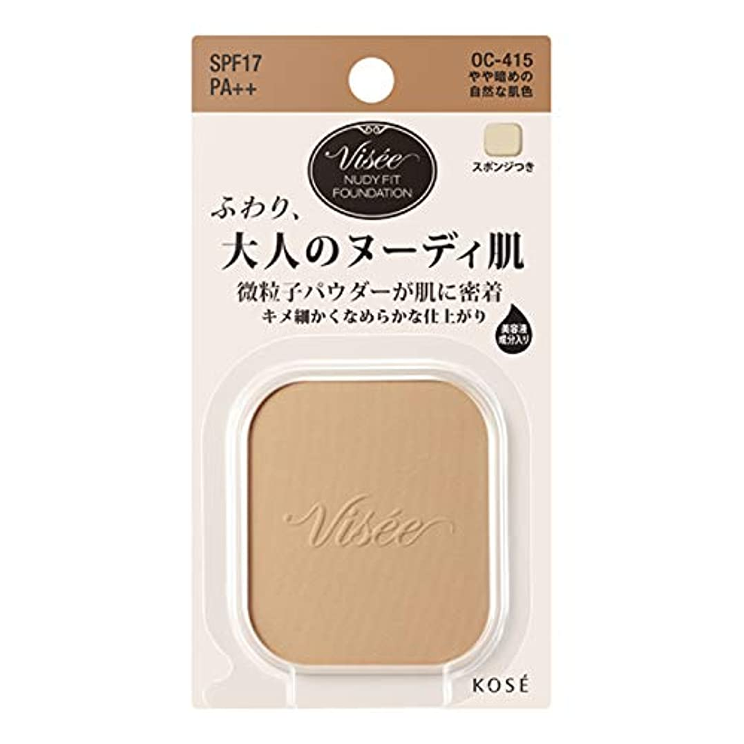 蒸留持続する刺繍ヴィセ リシェ ヌーディフィット ファンデーション やや暗めの自然な肌色 OC-415 10g