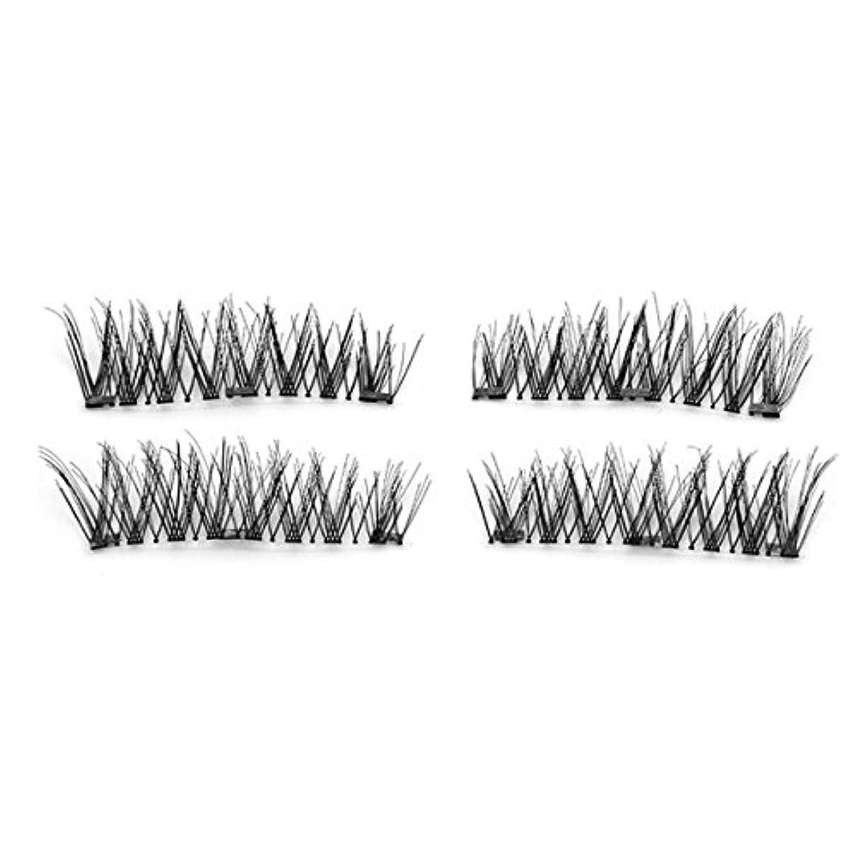 エロチックブリークリア王SODIAL 1組/ 4枚ナチュラル3マグネット3Dロング磁気偽のまつげソフトアイメークアップアイラッシュ伸長メイクアップツールKS06-3