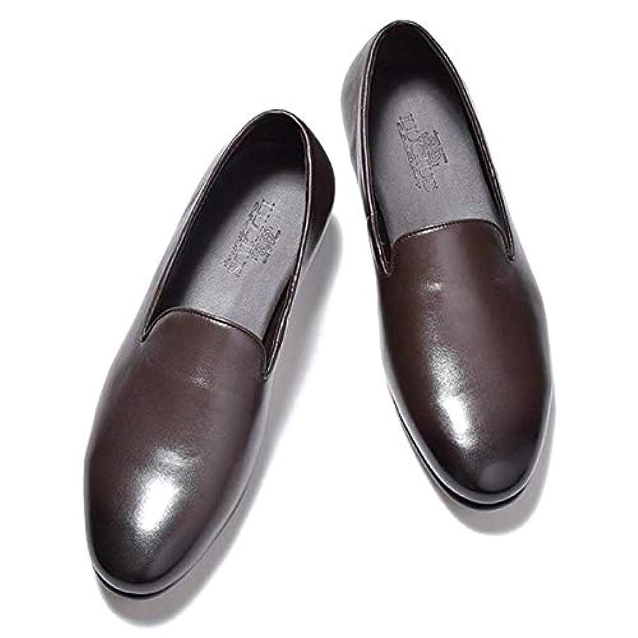 荷物禁止マグ[ルシウス] 10種類から選ぶ メンズ ビジネスシューズ スリッポン ストリートチップ プレーントゥ Uチップ 紳士靴 LS02