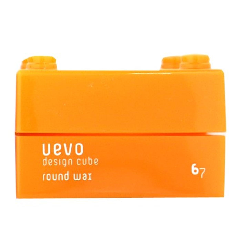 チェリーゴミ箱を空にする額デミ ウェーボ デザインキューブ 30g【ニュートラルワックス】