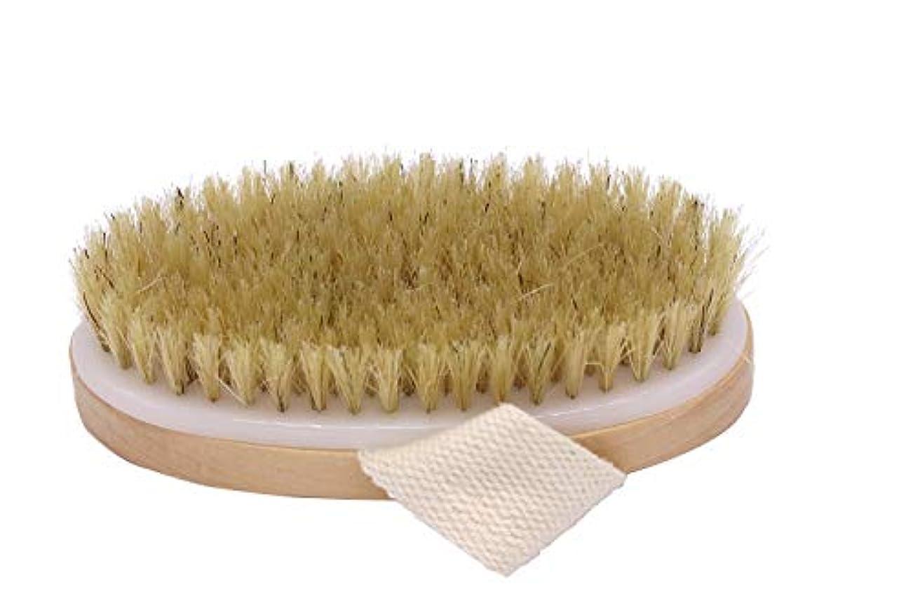 呼び出すコンパス木Maltose ボディブラシ 豚毛 天然素材 木製 短柄 足を洗う 角質除去 美肌 バス用品 (C:12.5 * 7CM)