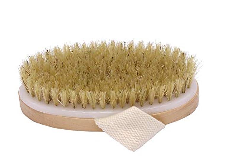 中で真夜中フィールドMaltose ボディブラシ 豚毛 天然素材 木製 短柄 足を洗う 角質除去 美肌 バス用品 (C:12.5 * 7CM)