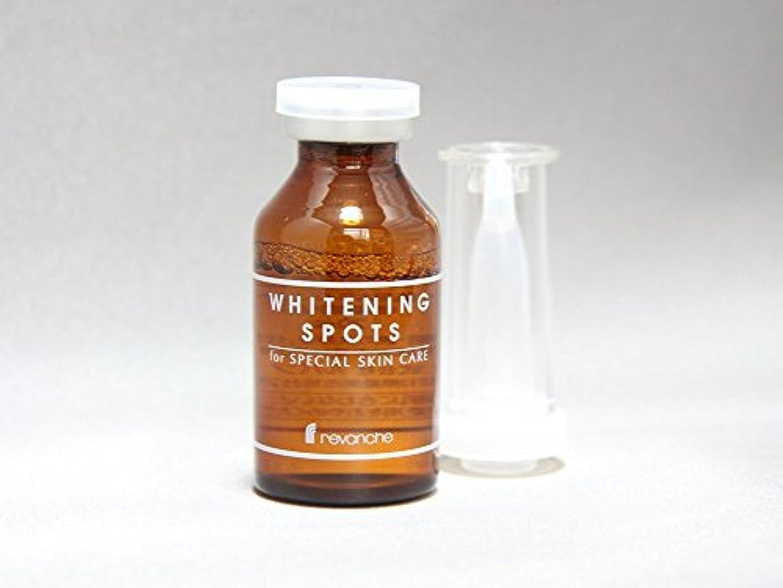 形成多数の針ルバンシュ 薬用美白スポッツ 20ml