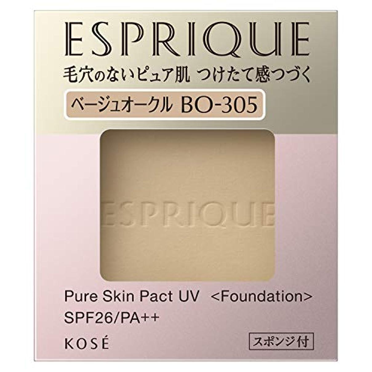 粒死傷者インゲンエスプリーク ピュアスキン パクト UV BO-305 ベージュオークル 9.3g