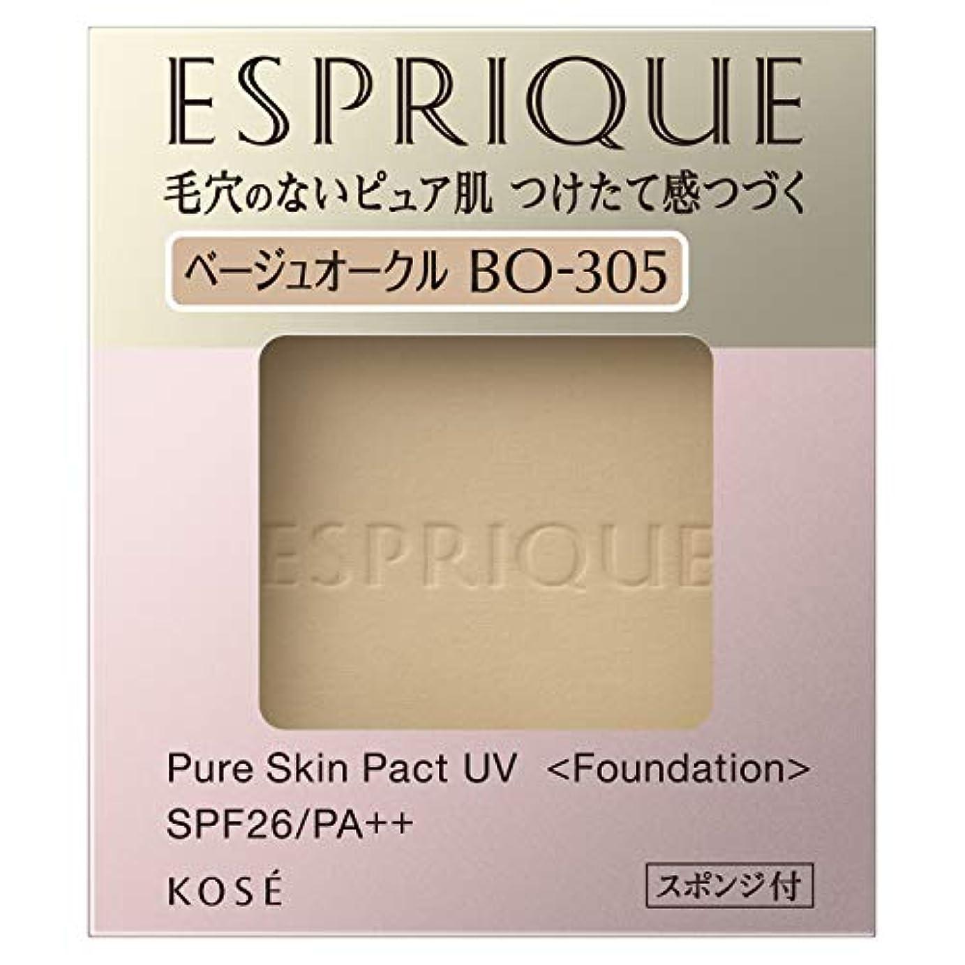 不正確アグネスグレイカバレッジエスプリーク ピュアスキン パクト UV BO-305 ベージュオークル 9.3g