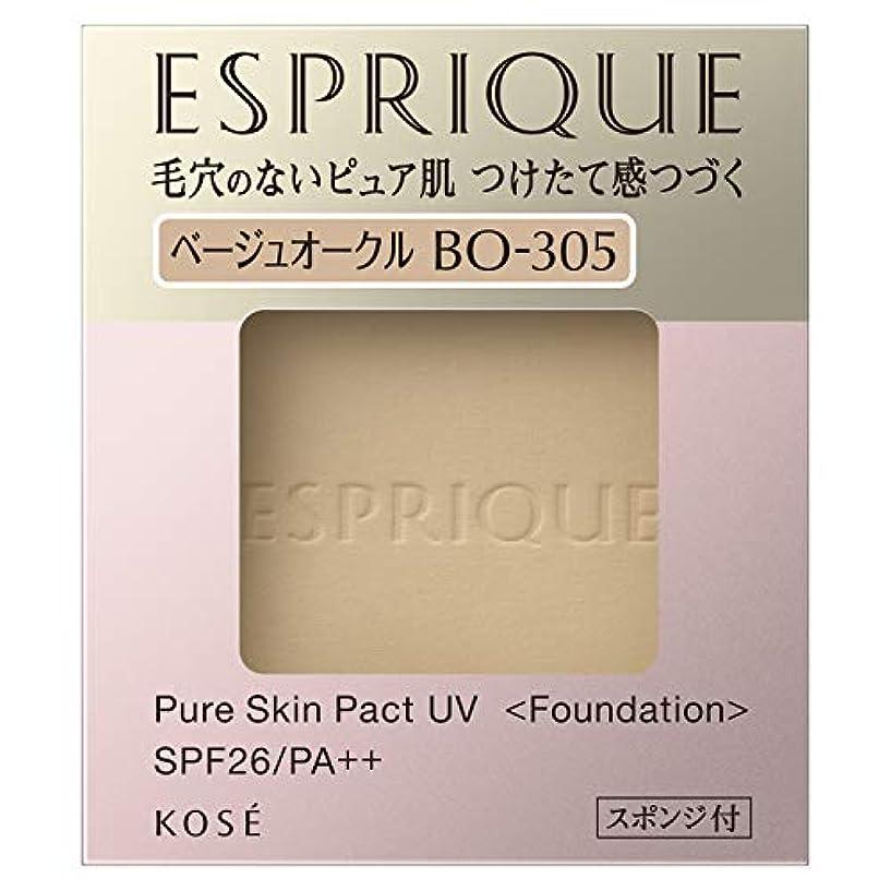 少ないたるみ寝室エスプリーク ピュアスキン パクト UV BO-305 ベージュオークル 9.3g