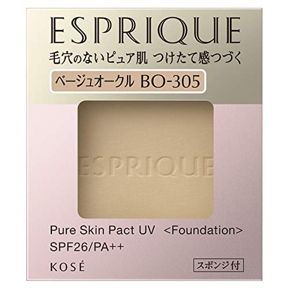 なぜ動かない証拠エスプリーク ピュアスキン パクト UV BO-305 ベージュオークル 9.3g