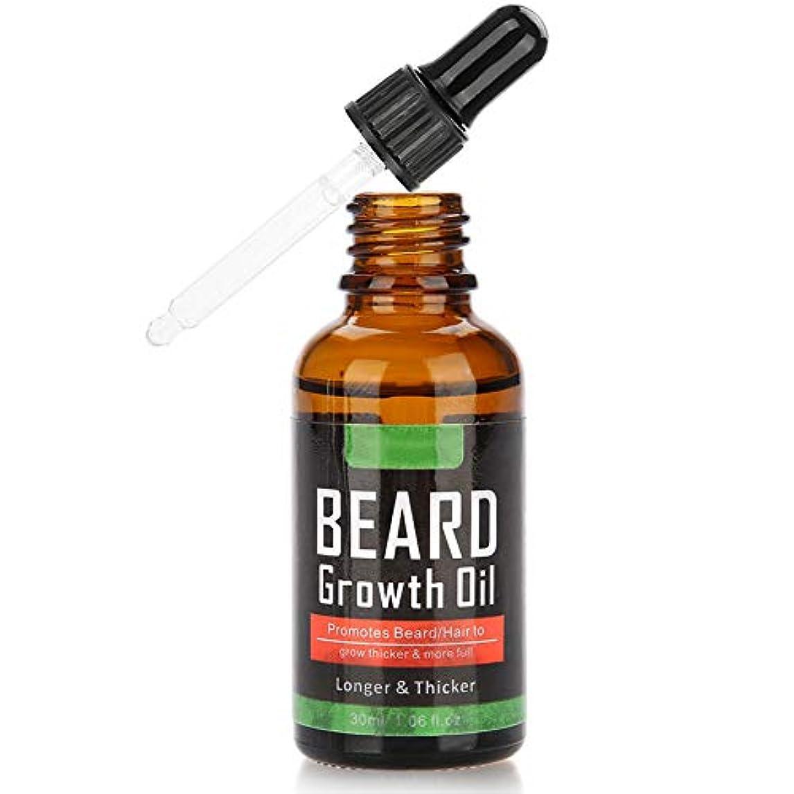 ひげ油 男性用ビアードオイル 30ml グルーミング ひげの成長 保湿 コンディショナー ひげの成長 保湿 ビアードケア製品