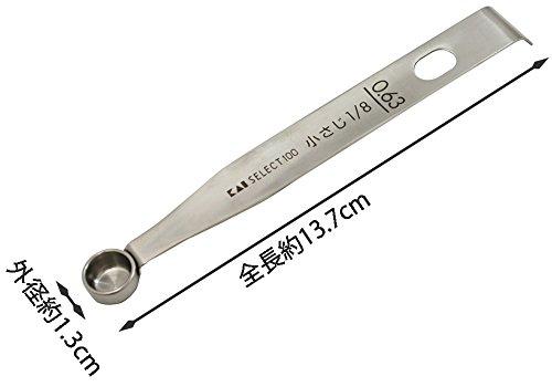 貝印『SELECT100計量スプーン0.63ml小さじ1/8(少々)(DH3125)』