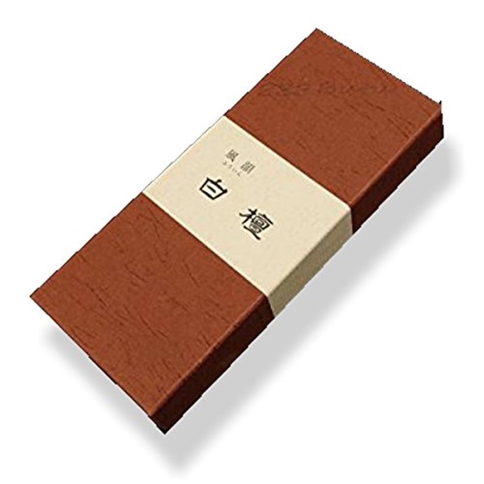 ラック橋脚予定風韻 白檀 短寸 天然香料 (45 グラム)