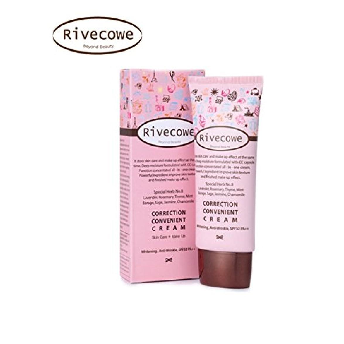 器官年金受給者自宅でリヴコイ [韓国コスメ Rivecowe] CC クリーム (SPF32,PA++) 40ml(BB Skin Care+Makeup Foundation)/w Gift Sample [並行輸入品]
