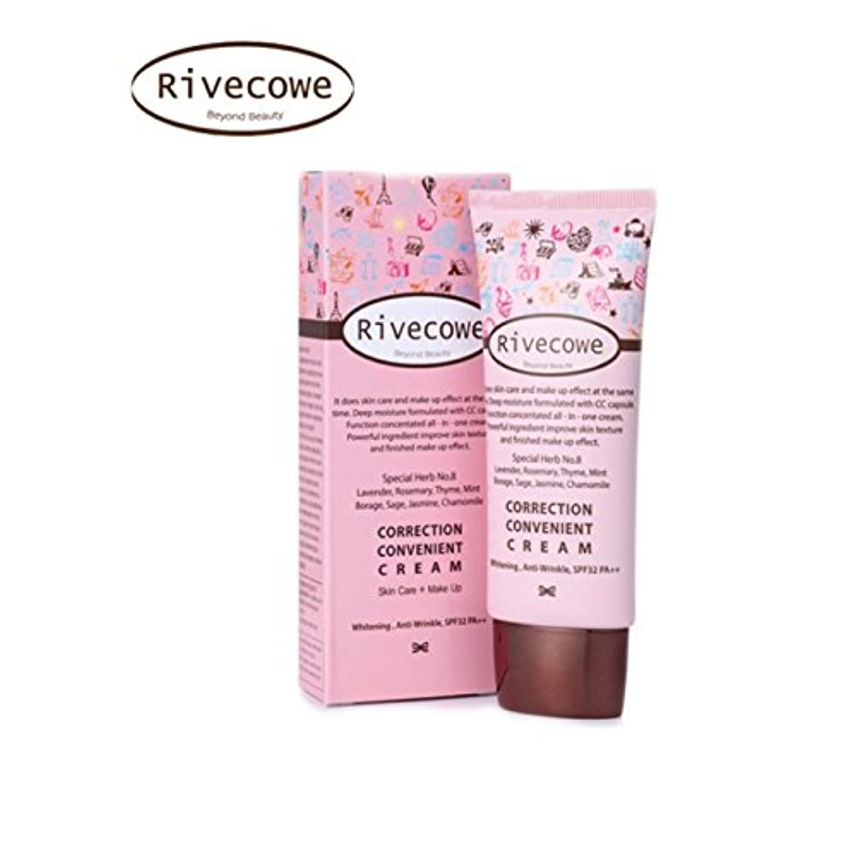 記者観察ペナルティリヴコイ [韓国コスメ Rivecowe] CC クリーム (SPF32,PA++) 40ml(BB Skin Care+Makeup Foundation)/w Gift Sample [並行輸入品]