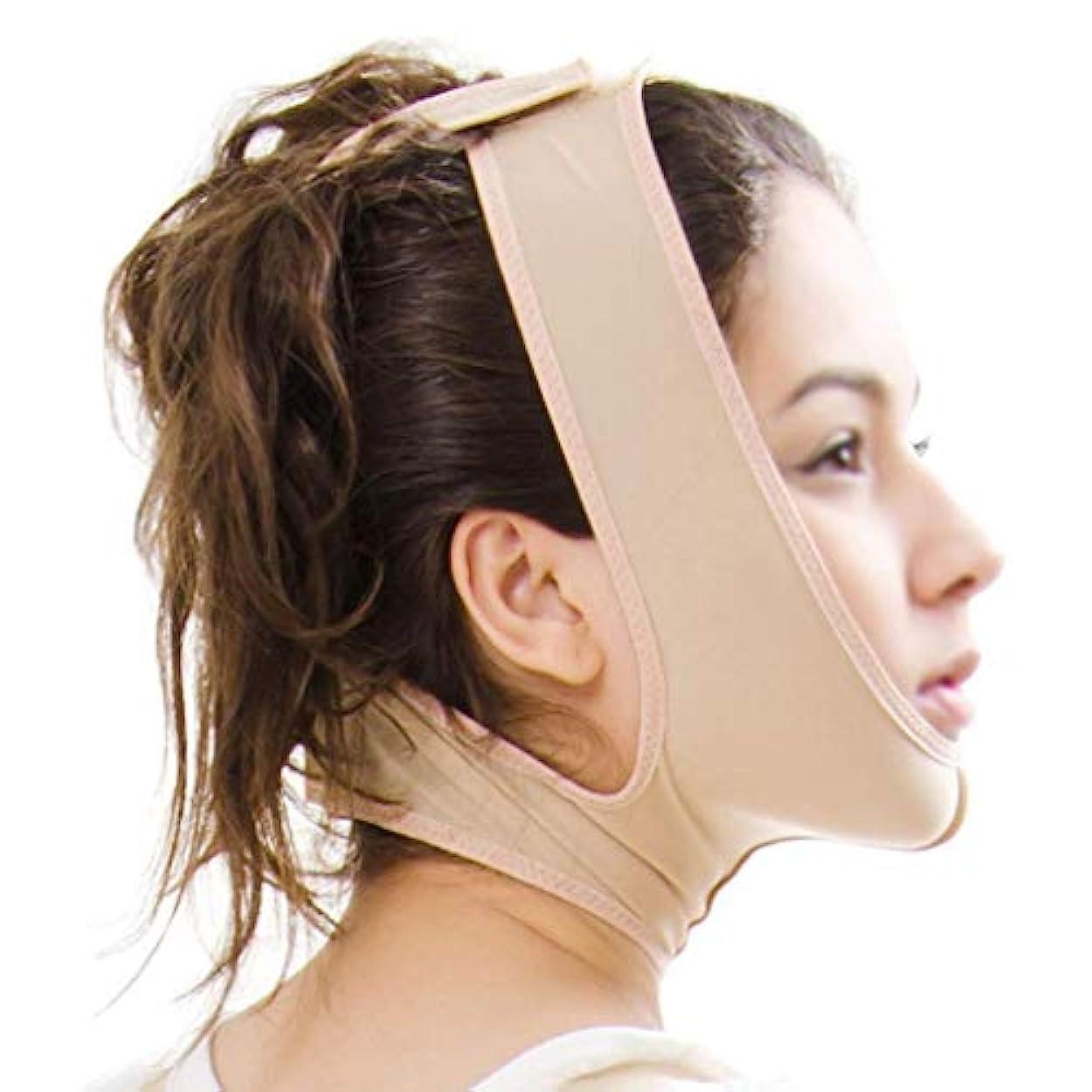 滑り台エイリアン新しい意味顔面リフティング包帯、あごの首と首のダブルあご顔、脂肪吸引術、術後創傷マスク(サイズ:M)