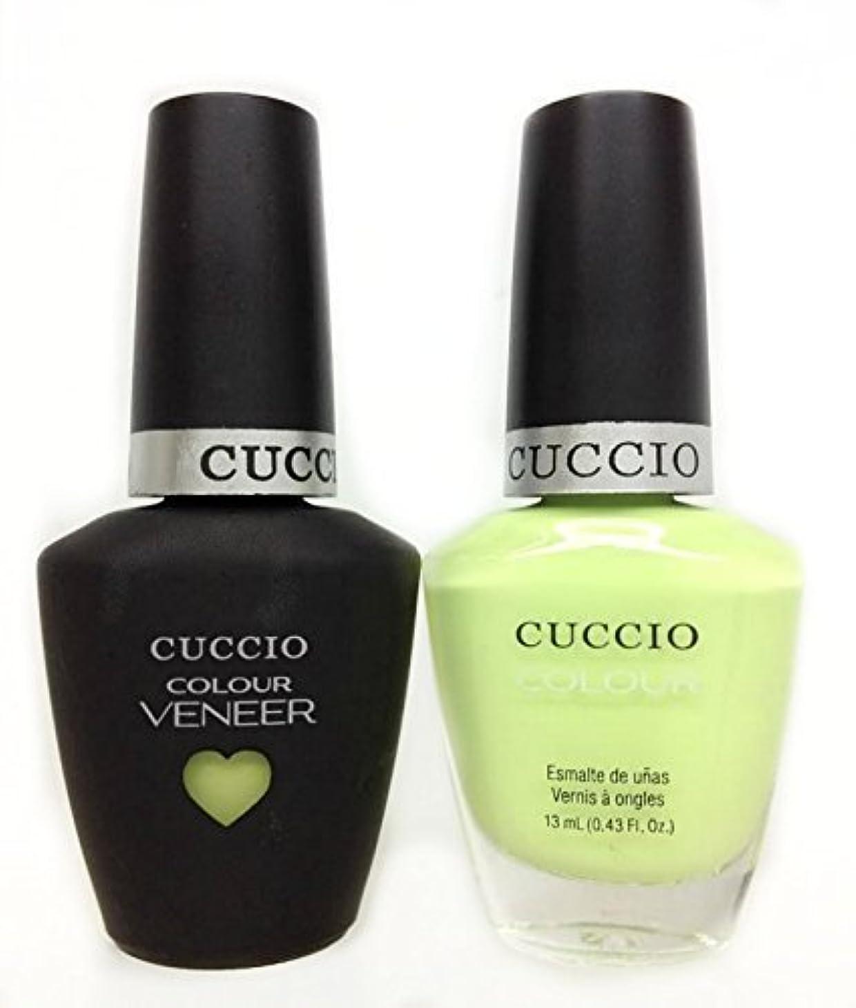 削る保証する縫い目Cuccio MatchMakers Veneer & Lacquer - In the Key of Lime - 0.43oz / 13ml Each