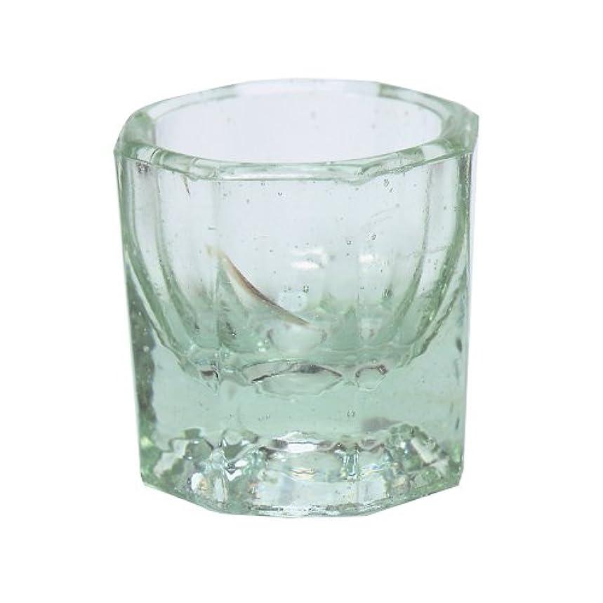 アブストラクト逃れる姿勢Naliovker Naliovker(R)5パック、オールシーズンガラス皿