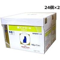 ベテリナリーダイエット 猫用食事療法食 糖コントロール パウチ 100g×24個2セット