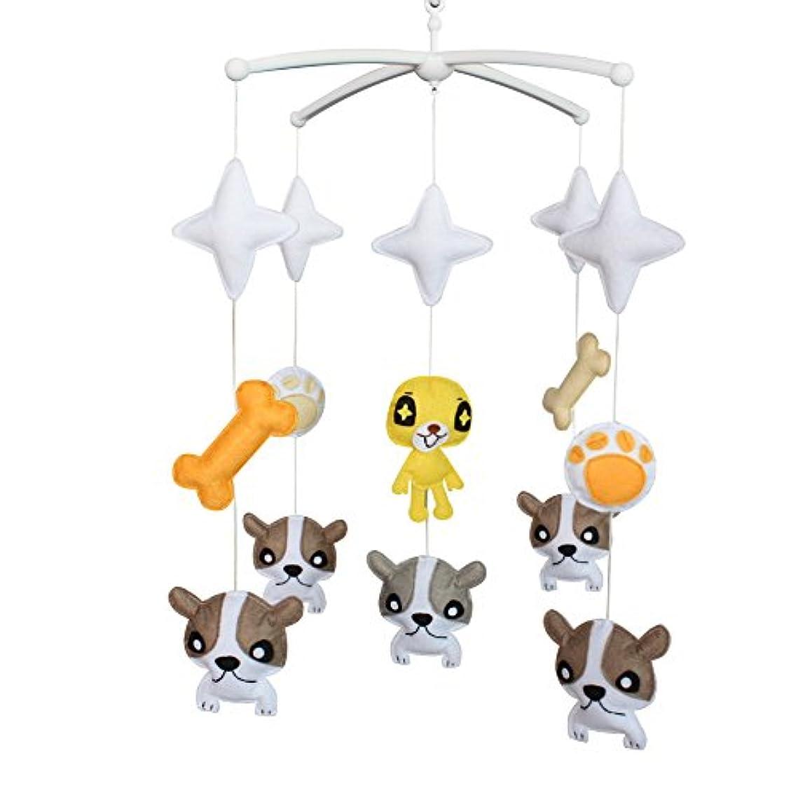 控えめなブロンズ細心の[かわいい犬]ベビーベッドの装飾音楽モバイル、絶妙なハンギングおもちゃ