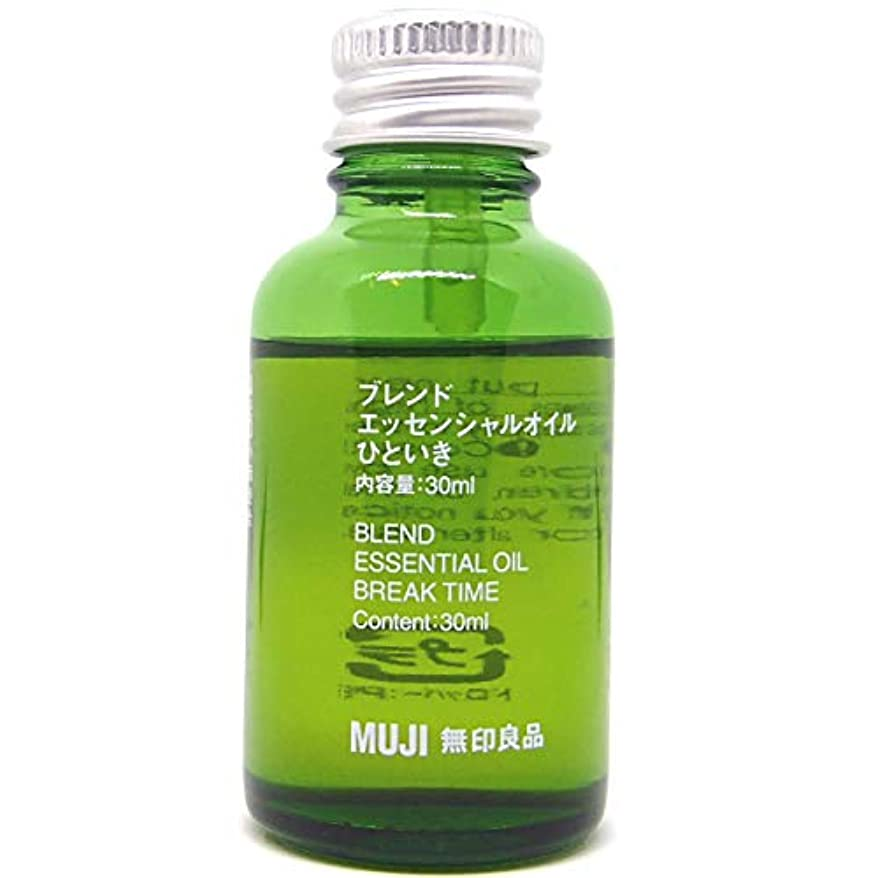 調停するメルボルン療法【無印良品】エッセンシャルオイル30ml(ひといき)