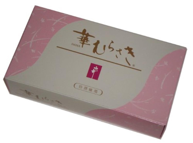 疑い明らかに放射能東海製蝋のろうそく 花びらローソク 華むらさき 1号 大箱