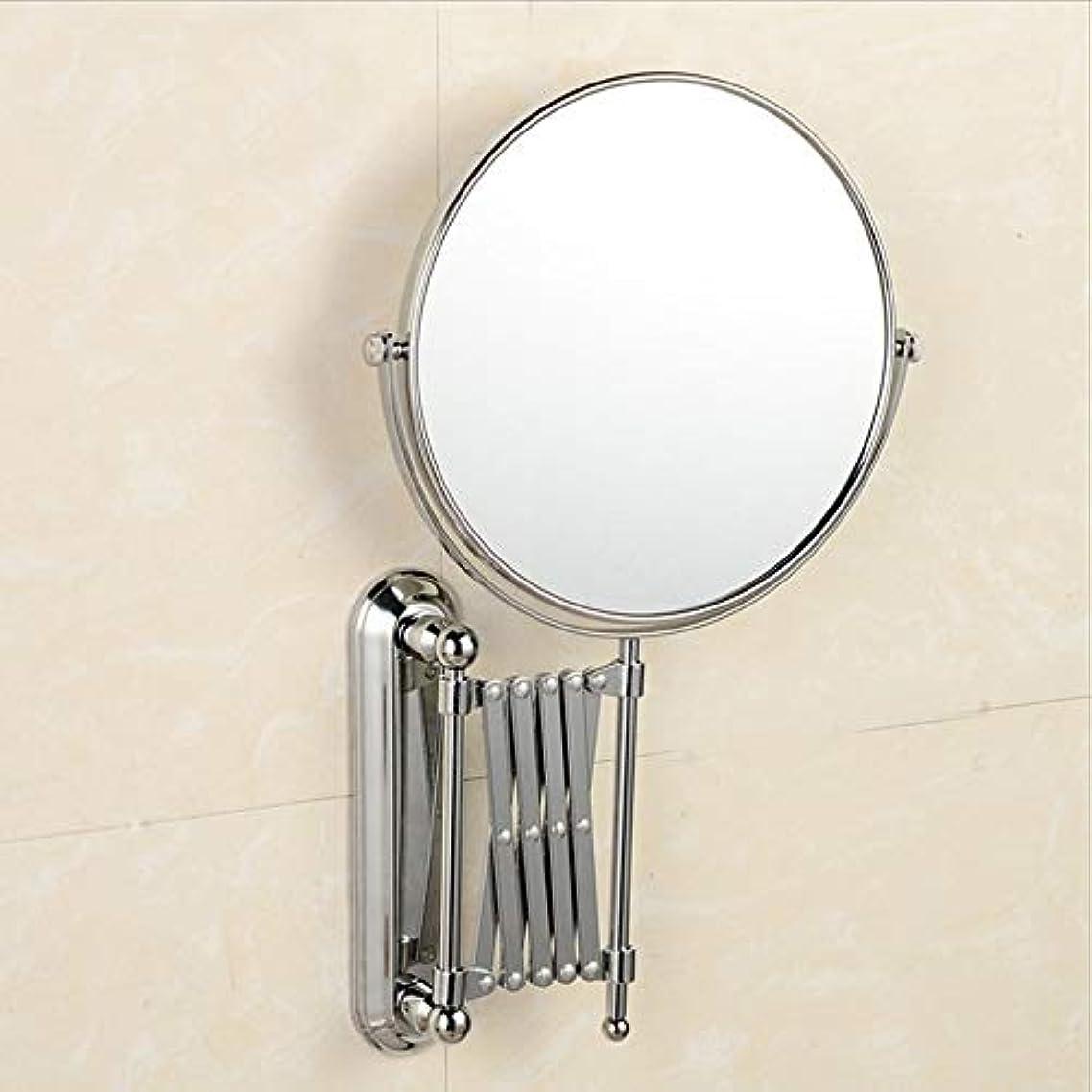 クマノミむさぼり食う余裕がある流行の 両面美容化粧鏡折りたたみ美容鏡浴室美容化粧鏡ステンレス鋼6インチシルバー