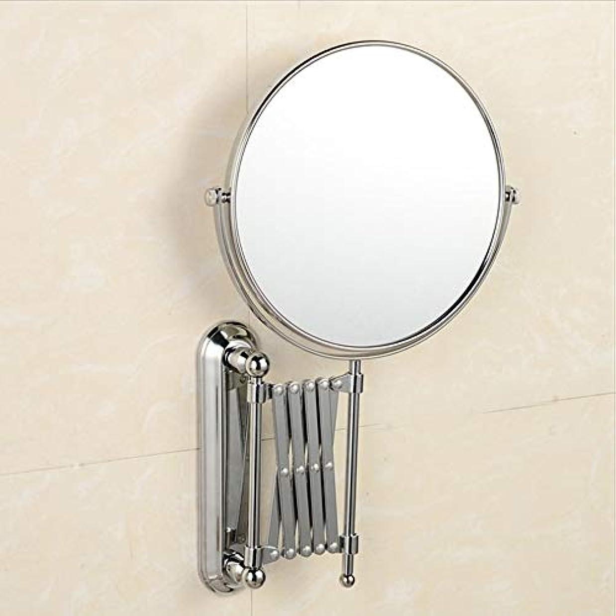 流行の 両面美容化粧鏡折りたたみ美容鏡浴室美容化粧鏡ステンレス鋼6インチシルバー