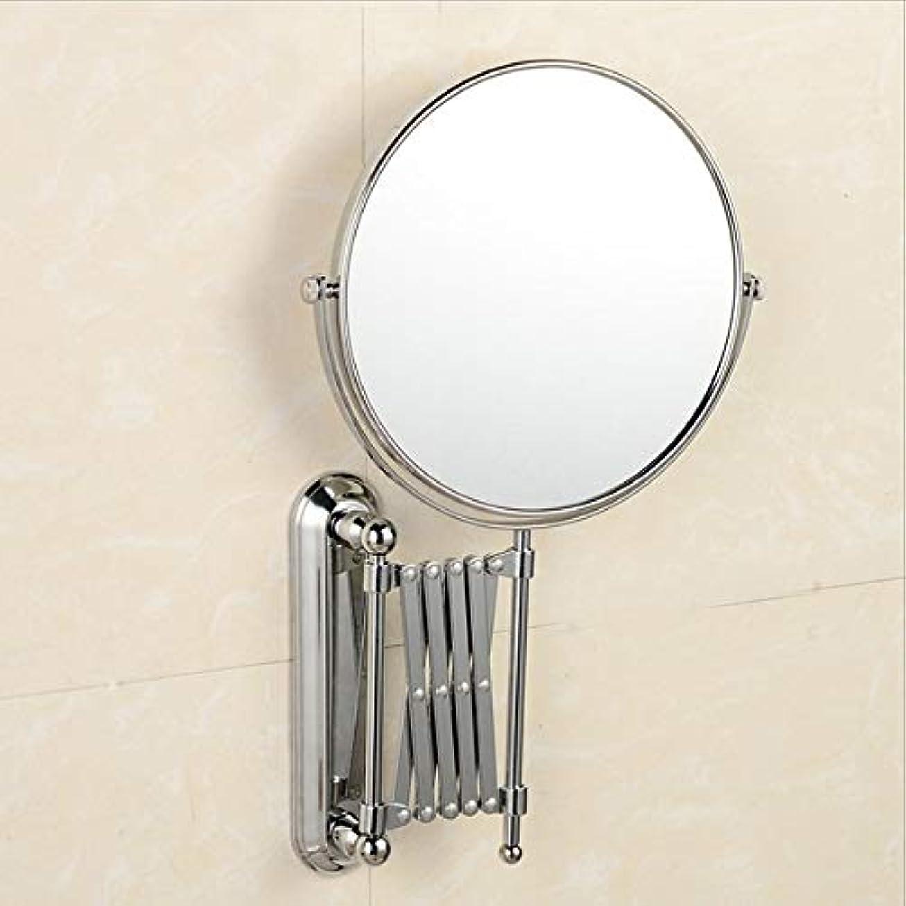 ステップマント趣味流行の 両面美容化粧鏡折りたたみ美容鏡浴室美容化粧鏡ステンレス鋼6インチシルバー