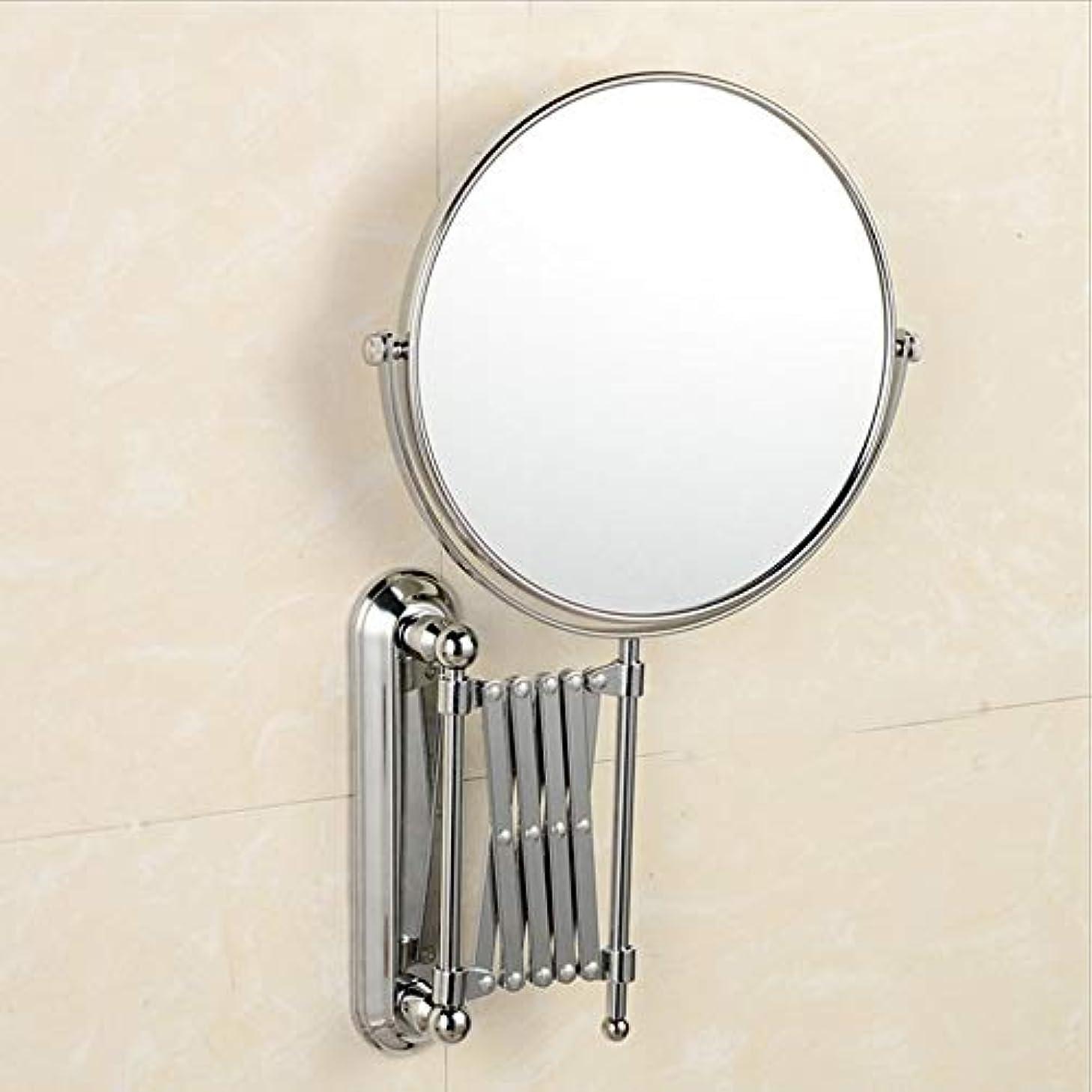 カリング効果的に把握流行の 両面美容化粧鏡折りたたみ美容鏡浴室美容化粧鏡ステンレス鋼6インチシルバー