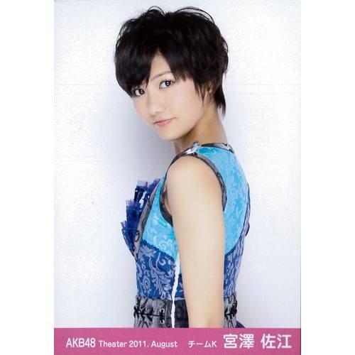 AKB48公式生写真Theater 2011.August【宮沢佐江】