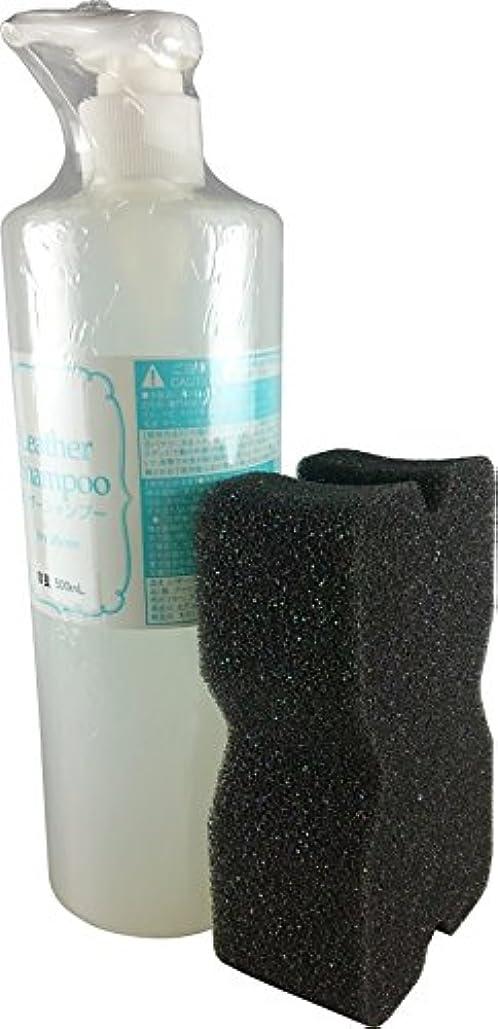 つば対抗つづり[SK] アミノ酸で洗う レザーシャンプー 業務用 500ml