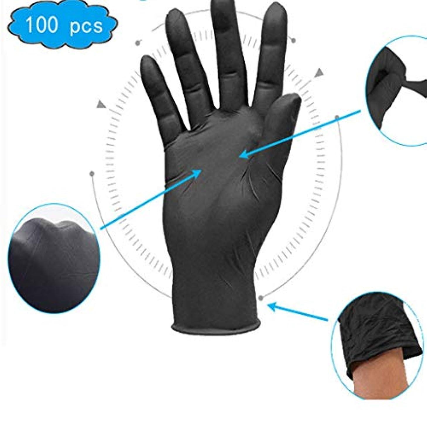 施設論争の的八ニトリル手袋、医薬品および備品、応急処置用品、産業用使い捨て手袋 - テクスチャード、パウダーフリー、無菌、大型、100個入り、非滅菌の使い捨て安全手袋 (Color : Black, Size : M)