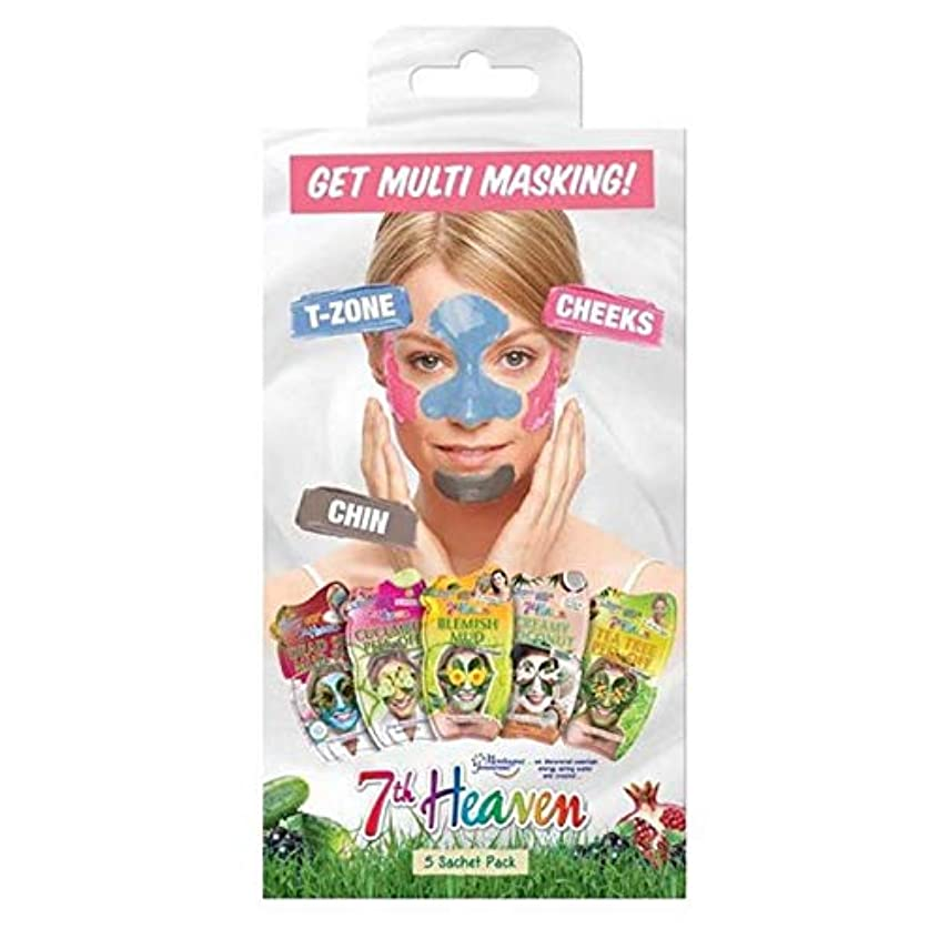 簿記係壁紙滑る[Montagne Jeunesse] モンターニュジュネス第七天国マルチマスキングマルチパック - Montagne Jeunesse 7th Heaven Multi-Masking Multipack [並行輸入品]